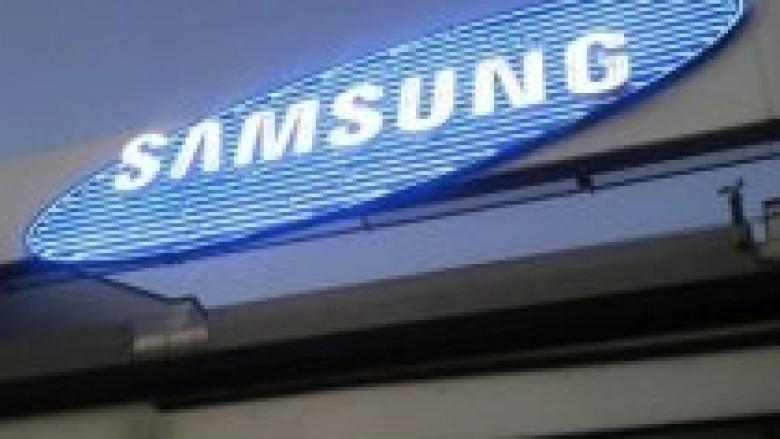 Samsung për tre muaj fiton 8.3 miliardë dollarë