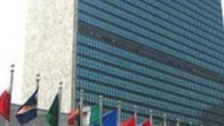 OKB apelon për qetësi në Luginën e Preshevës
