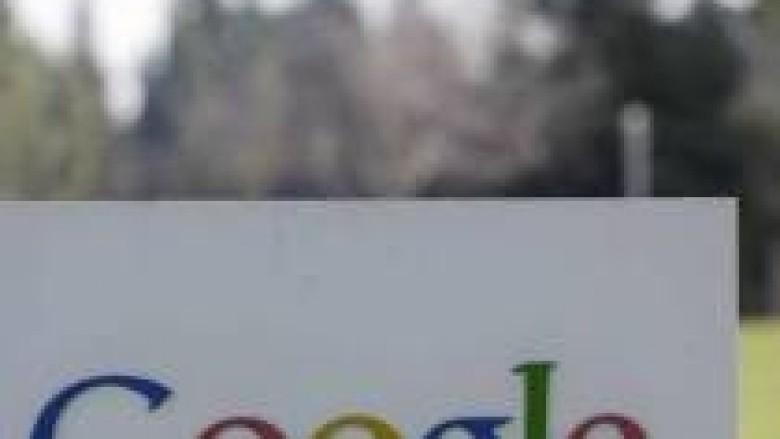 Google regjistron 50 miliardë dollarë të hyra për 2012