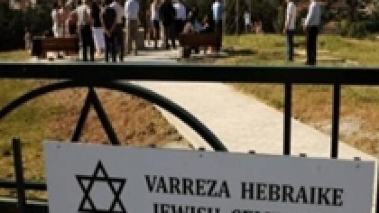 Mbijetesa e hebrenjve në Kosovë