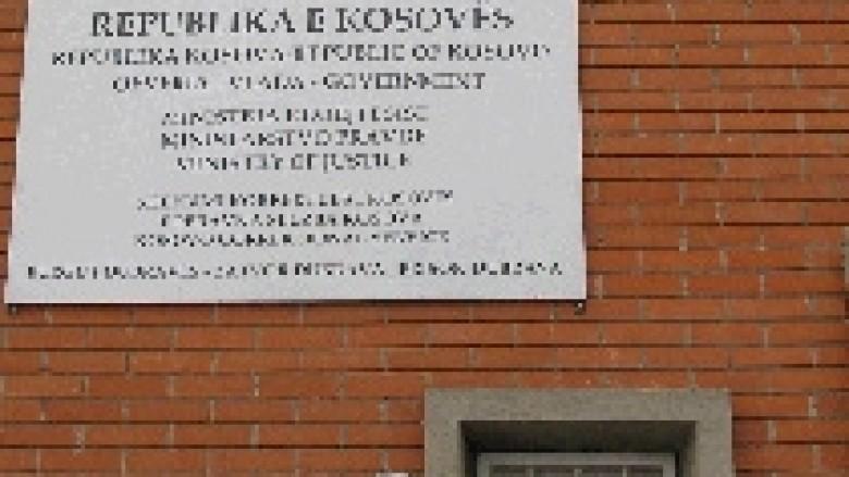 Treshja për drejtor të Burgut të Dubravës
