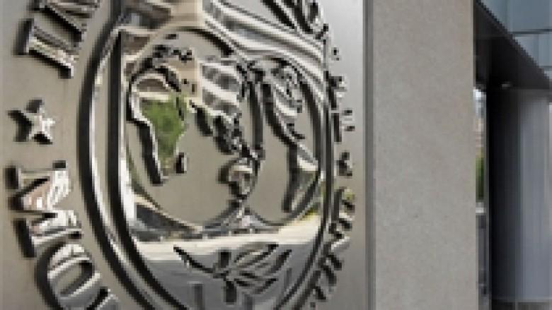 FMN kërkon të blejë aksione të bankave Loydz dhe Royal Bank