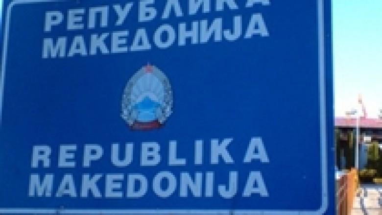 Bullgaria, kundër anëtarësimit të Maqedonisë në BE
