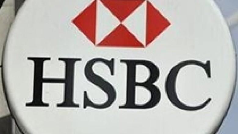 HSBC i paguan SHBA-së 1.9 miliard dollarë