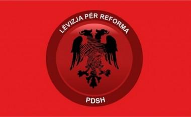 LR-PDSH-ja themeloi Degën e Gostivarit të rinisë së saj