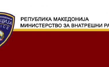 Ministria e Mbrojtjes në Maqedoni ka harxhuar 80 mijë euro për pije alkoolike