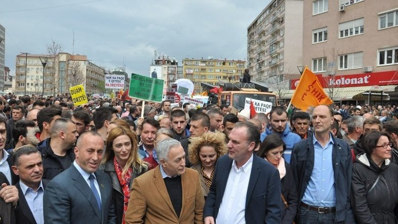 AAK dhe Nisma lusin VV-në të dal në protestën e 14 majit