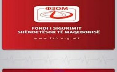 Fondi i sugurimit shëndetësor në Maqedoni ofron shërbime elektronike për të siguruarit