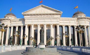 Fakulteti filozofik dhe muzetë nga Maqedonia dhe Bosnja nënshkruajnë memorandum bashkëpunimi