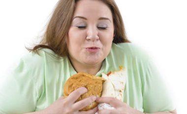 Teprica e kilogramëve është e lidhur me kujtesën e dobët