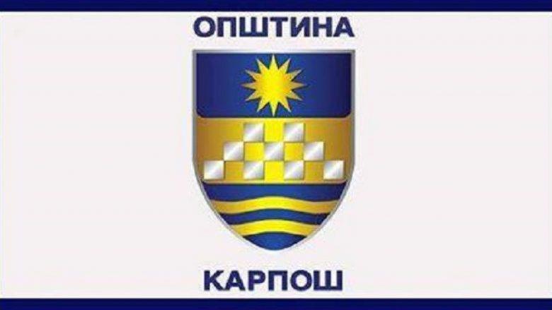 Komuna Karposh kërkoh hetime të thella për zjarrin që shpërtheu sot