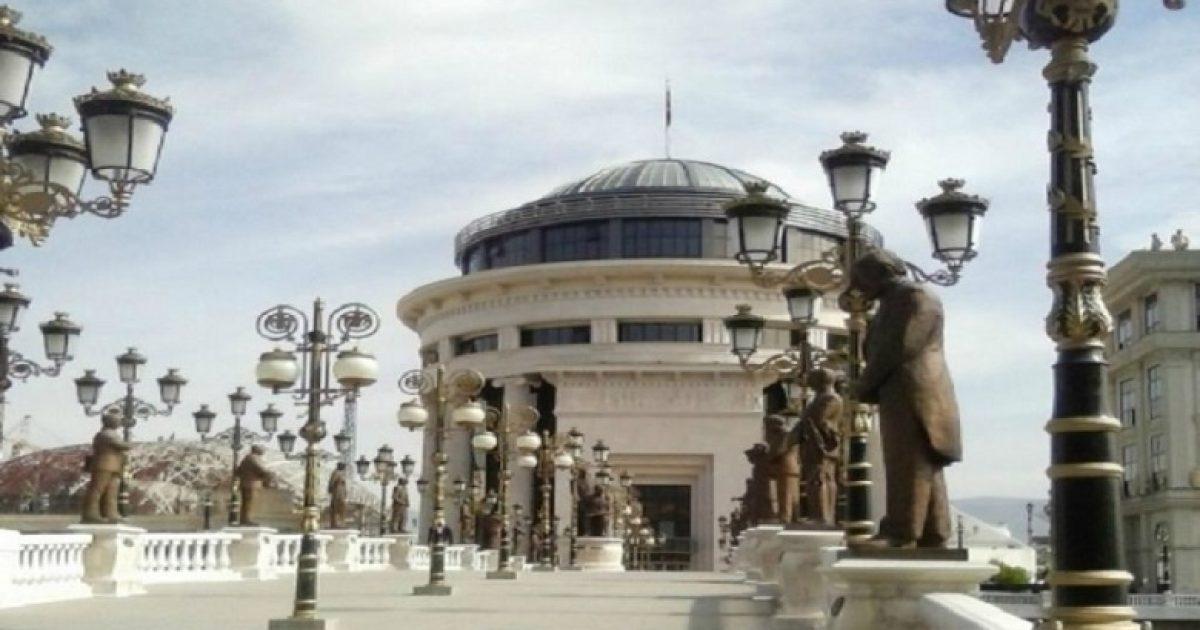 Prokuroria Publike në Shkup shton sigurinë për të dyshuarit e tregtisë së drogës