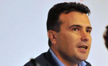 Zaev: Është nderë që pas 11 viteve regjim ta formojmë qeverinë e re