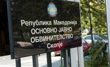 PTHP ka filluar procedurë gjyqësore kundër hetuesit të PSP-së
