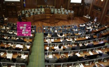 Nuk miratohet Rezoluta për UÇK-në, nesër vazhdimi i seancës së Kuvendit