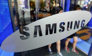 """Çfarë do të thotë emri """"Samsung""""?"""