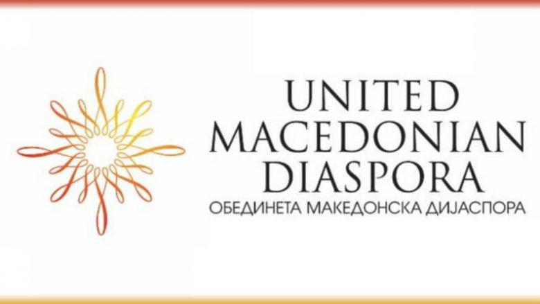 Diaspora e Bashkuar Maqedonase kundërshton ndërrimin e emrit të Maqedonisë