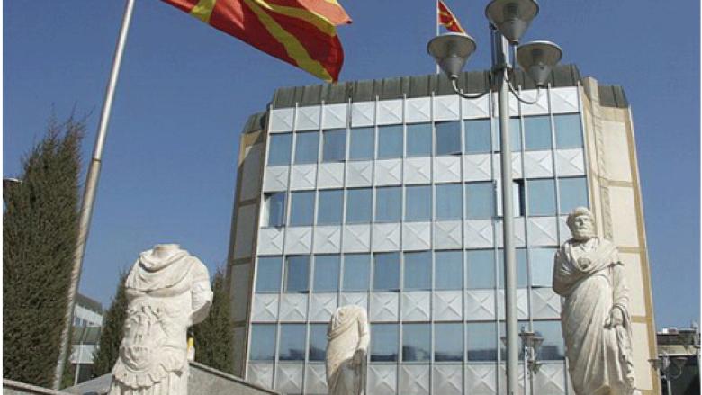 2017 duhet të jetë viti i  gjykatave në Maqedoni