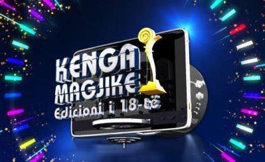 """Kjo është skenografia mahnitëse e festivalit """"Kënga Magjike 2016"""" (Foto)"""