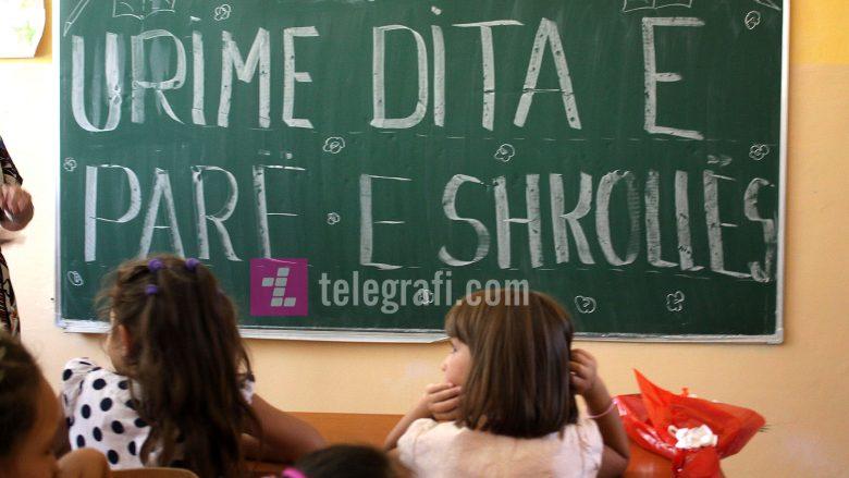 Shqiptarëve u mohohet arsimi në gjuhën amtare në Maqedoni (Video)