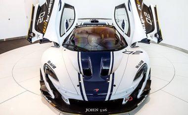 Del në shitje McLareni i rrallë që i përket koleksionit prej vetëm 35 veturave (Foto)