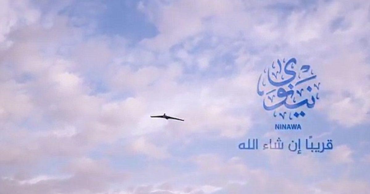 ISIS avancon në teknologji  nis bombardimet me dron