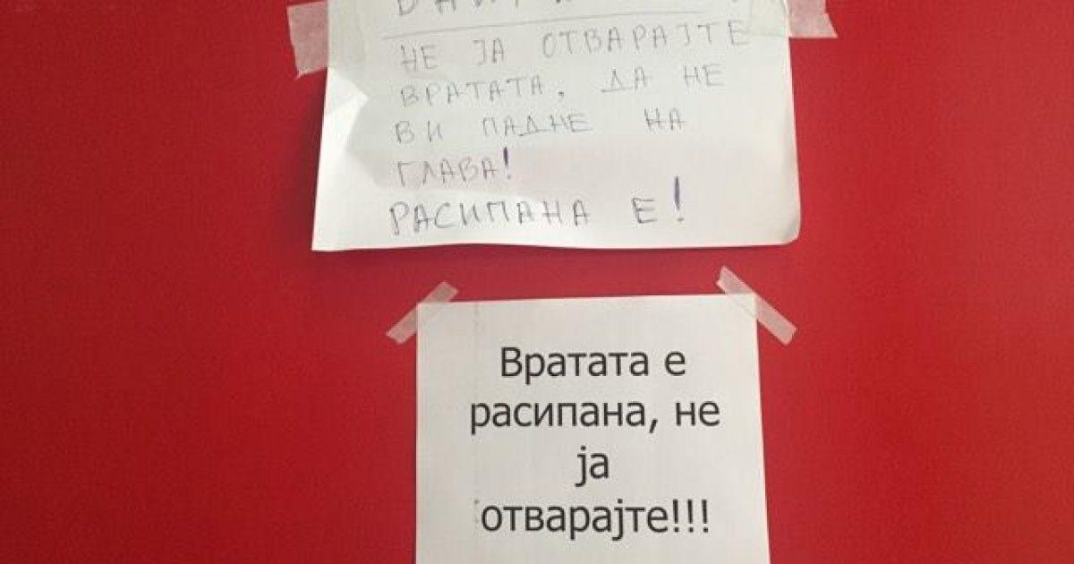 Qendra për urgjencë në Shkup paralajmëron  Mos e hapni derën  është e prishur
