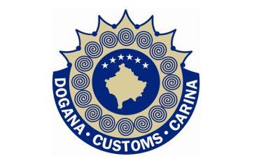 Dogana aplikon interes prej 7.8% për vonesat në shtyrjen borxheve