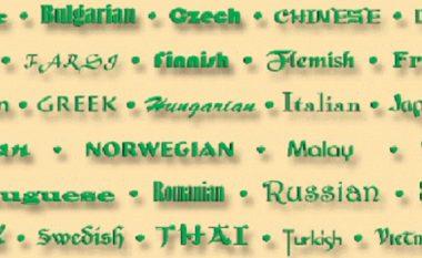 Edhe në Maqedoni shënohet Dita ndërkombëtare e gjuhës amtare