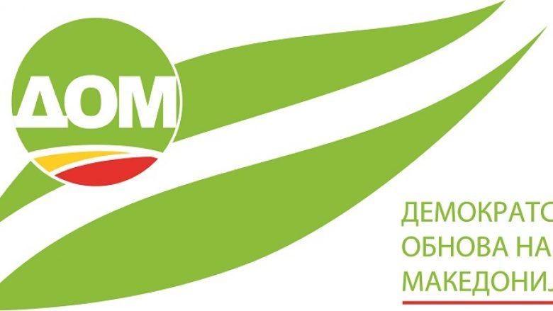 RDM: Deponia në Strugë duhet të zgjidhet, jo të përdoret si marketing