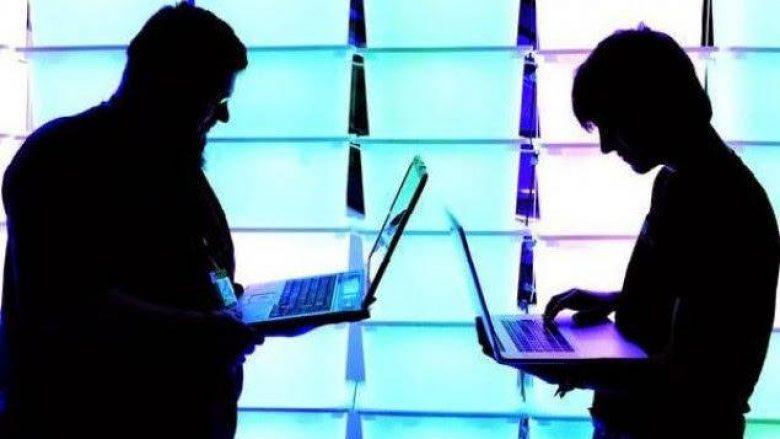 Ekipi për reagim ndaj emergjencave kompjuterike listohet në Trusted Introducer