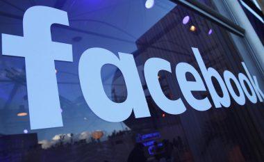 Facebook me shumë risi për videot në rrjetin social