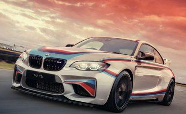 BMW M2 CSL mund të hyjë së shpejti në prodhim? (Foto)