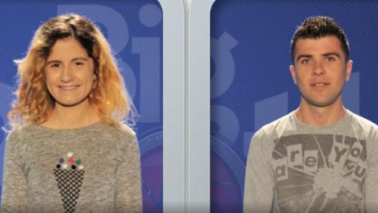 Çifti i thjeshtë i Big Brother me historinë që prek secilin në zemër