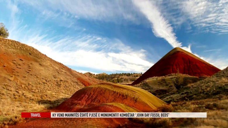 Kodrat e ngjyrosura të Oregonit (Video)