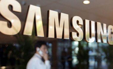 """Shumë prej jush e keni, por a e dini se çfarë do të thotë emri """"Samsung"""""""