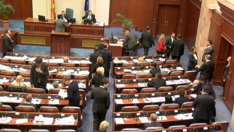 Kuvendi i Maqedonisë nuk solli asgjë të re, diskutimi vazhdon javën e ardhshme