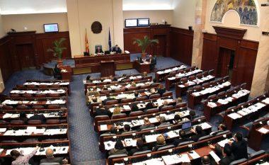 Vazhdon sot mbledhja konstituive e Kuvendit të Maqedonisë