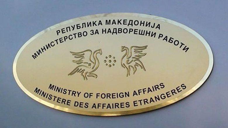 Përplasje ndërmjet MPJ-së së Maqedonisë dhe Sindikatës së diplomatëve për konkurset interne