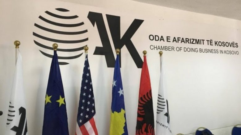 Oda e Afarizmit të Kosovës, do të jetë zë i biznesit kosovar