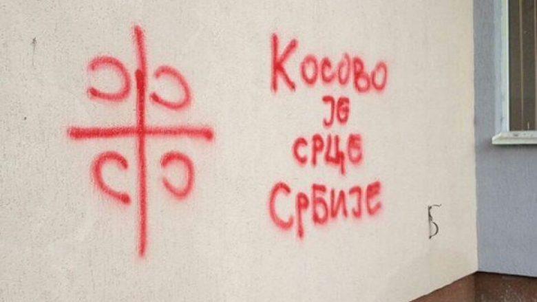 """Dënohet akti i grafiteve """"Kosova është Serbi"""" në shkollën fillore në Plemetin (Foto)"""