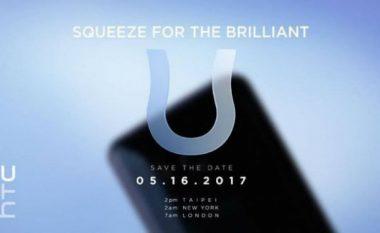HTC U po vjen, model premium në Android