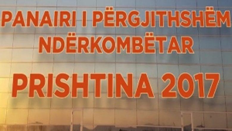 """Hapet Panairi """"Prishtina 2017"""""""