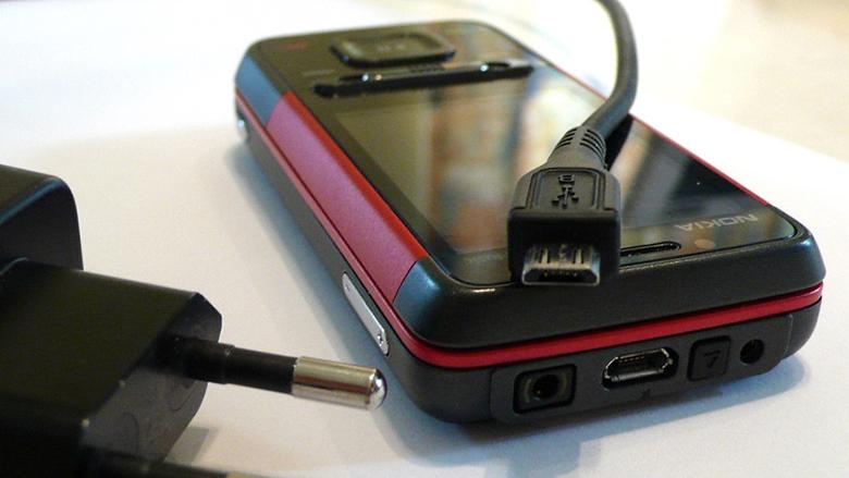 ÇDO PERSON DUHET PATJETËR TA DIJË KËTË: Çfarë domethënie kanë këto simbole të çuditshme në mbushësin tuaj të telefonit