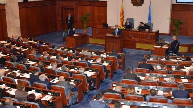 Vazhdon debati në Kuvend për ndryshimet buxhetit të Maqedonisë