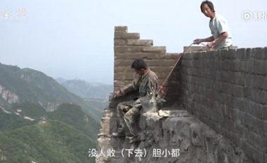 Shikoni si realizohet rikonstruksioni i murit të madh kinez (Video)