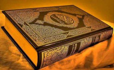 Pse llapjanët bëjnë shpesh be' në Kuran? (Video)
