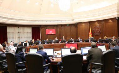 Qeveria e Maqedonisë ka shkarkuar disa anëtarë këshillash administrativ dhe mbikëqyrës
