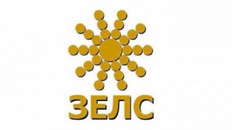 Maqedoni, tokat ndërtimore do të menaxhohen nga komunat