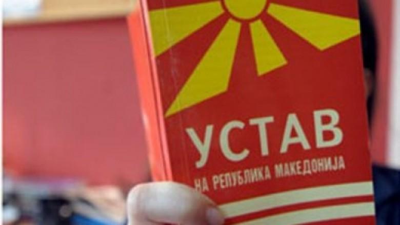 Debati i tretë publik për ndryshimet kushtetuese në Maqedoni